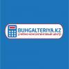 Buhgalteriya - Курс Практической Бухгалтерии